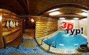 Виртуальный 3D-тур по Русской бане